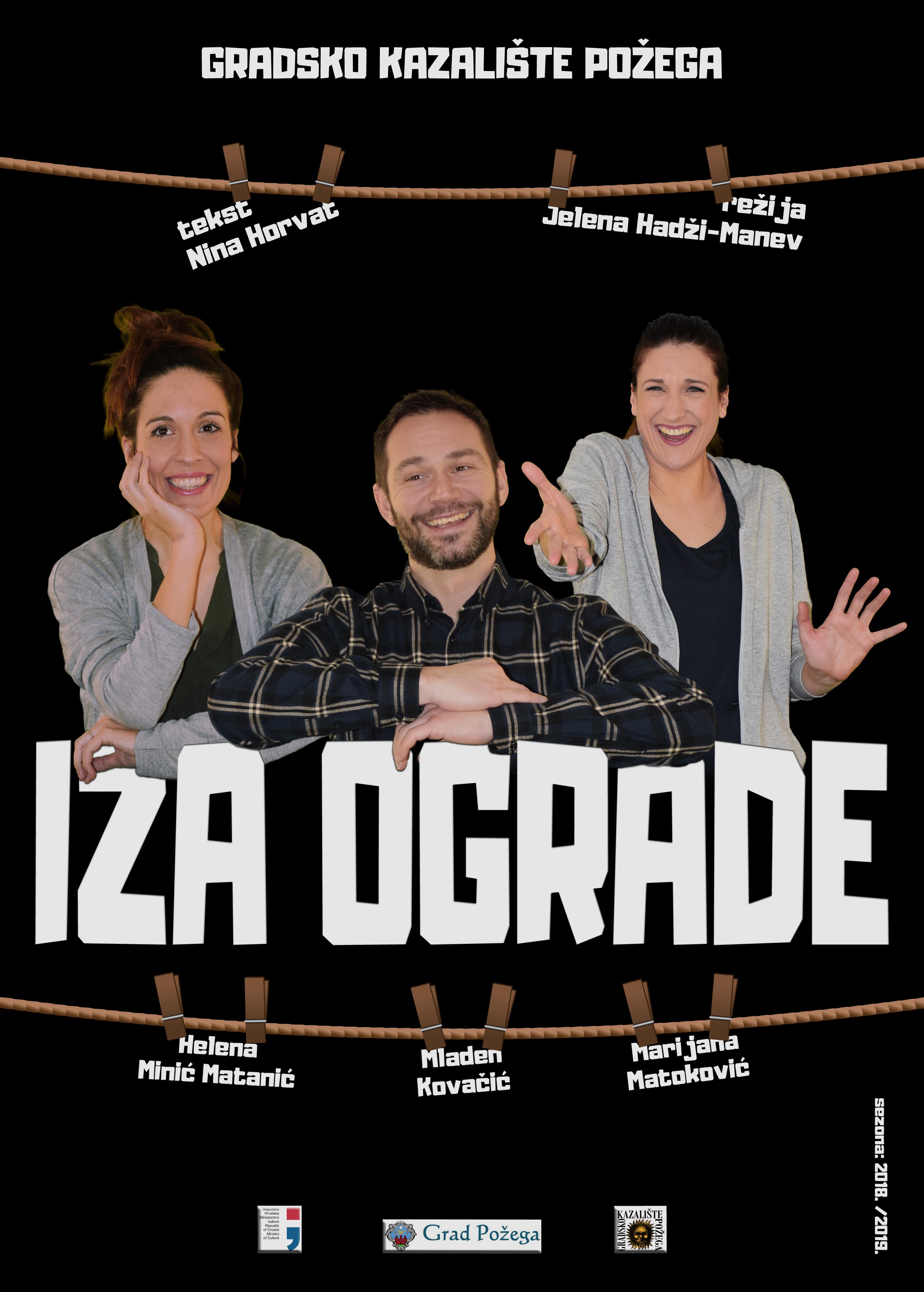 Premijera predstave 'Iza ograde' u Gradskom kazalištu Požega
