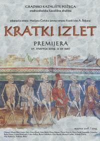 Premijera - Kratki izlet/ SKAD