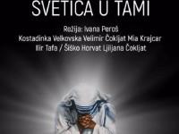 Svetica u tami - Teatar na Trešnjevci