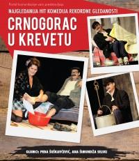 Crnogorac u krevetu - repriza